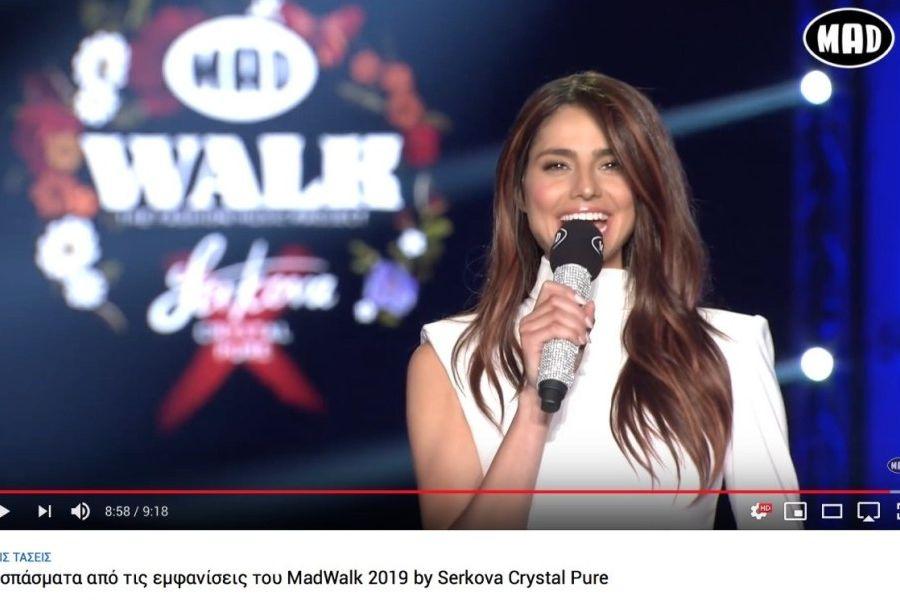 1a71ec42bd 1 στις τάσεις του YouTube το MadWalk 2019 by Serkova Crystal Pure!